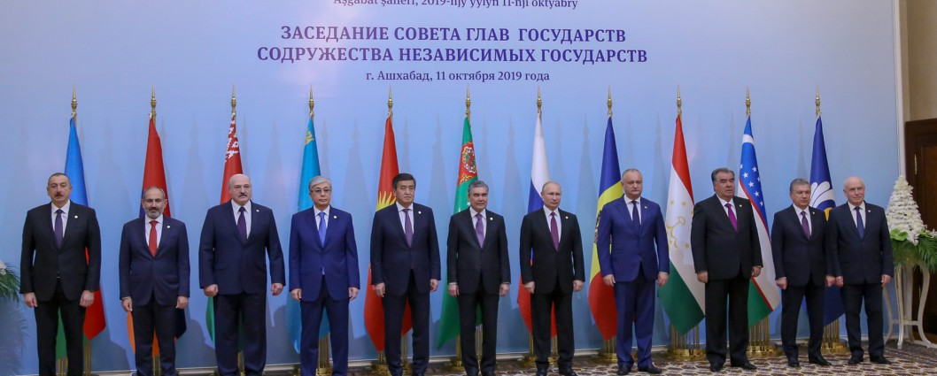 Kassym-Jomart Tokayev took part in the meeting of the Council of CIS Heads of State