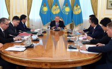 Meeting on the National Bank's activity results