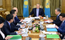 Meeting on Report of the National Bank