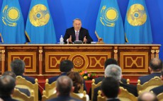 Session of the National Investors' Council under the President of Kazakhstan
