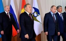 Meeting of the Supreme Eurasian Economic Council
