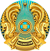National Emblem of Kazakhstan