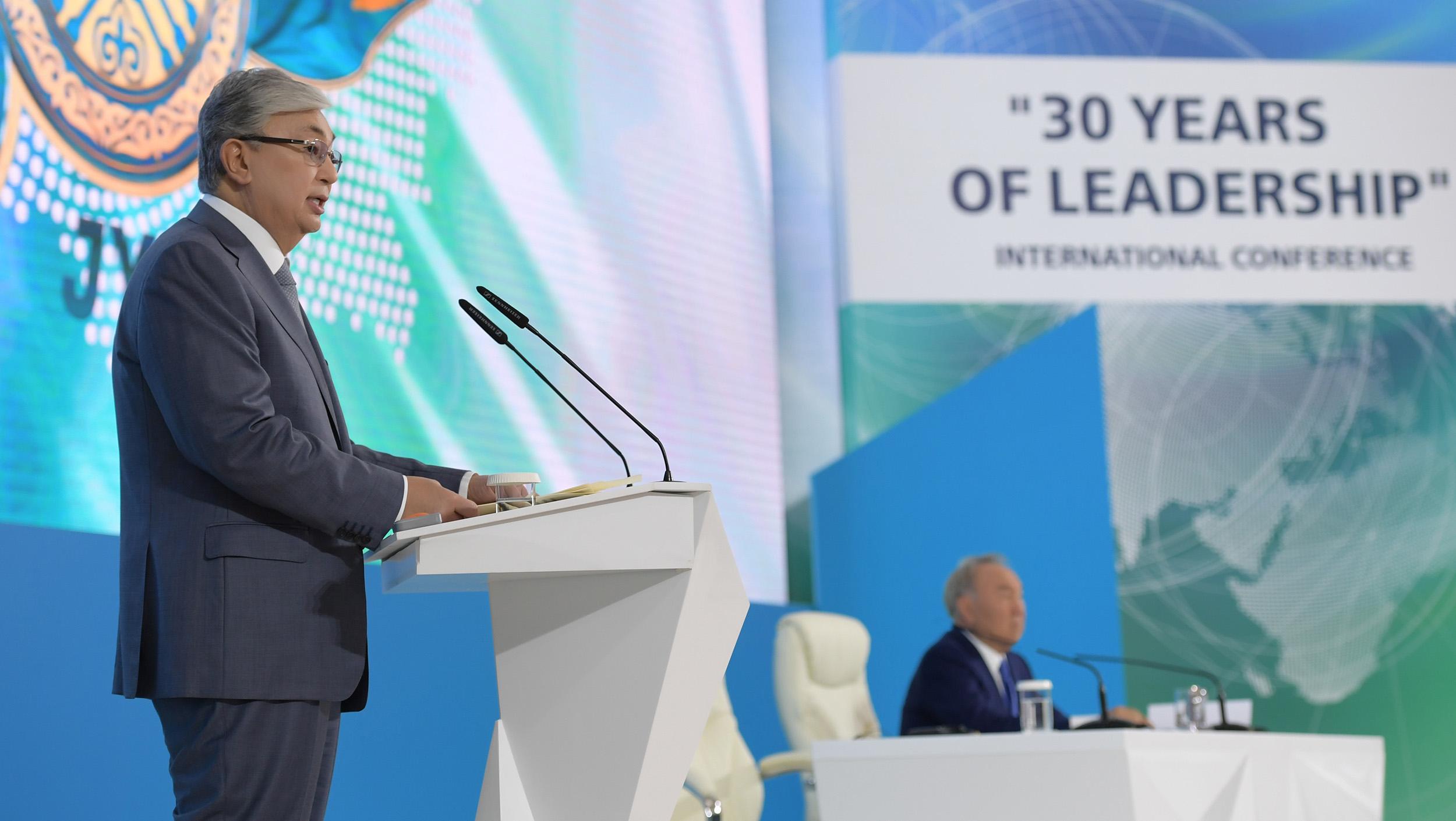 Қасым-Жомарт Тоқаев «Кемеңгерліктің 30 жылы» атты Халықаралық ғылыми конференцияға қатысты