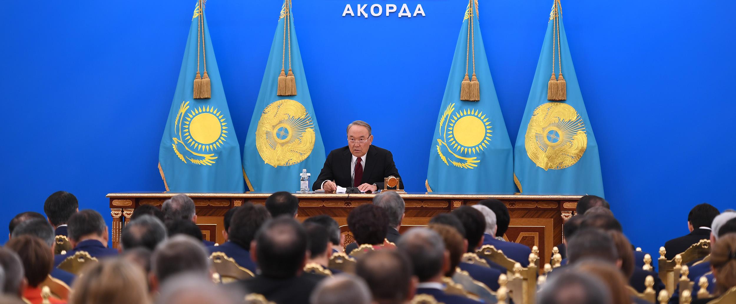 Полный текст Послания народу Казахстана