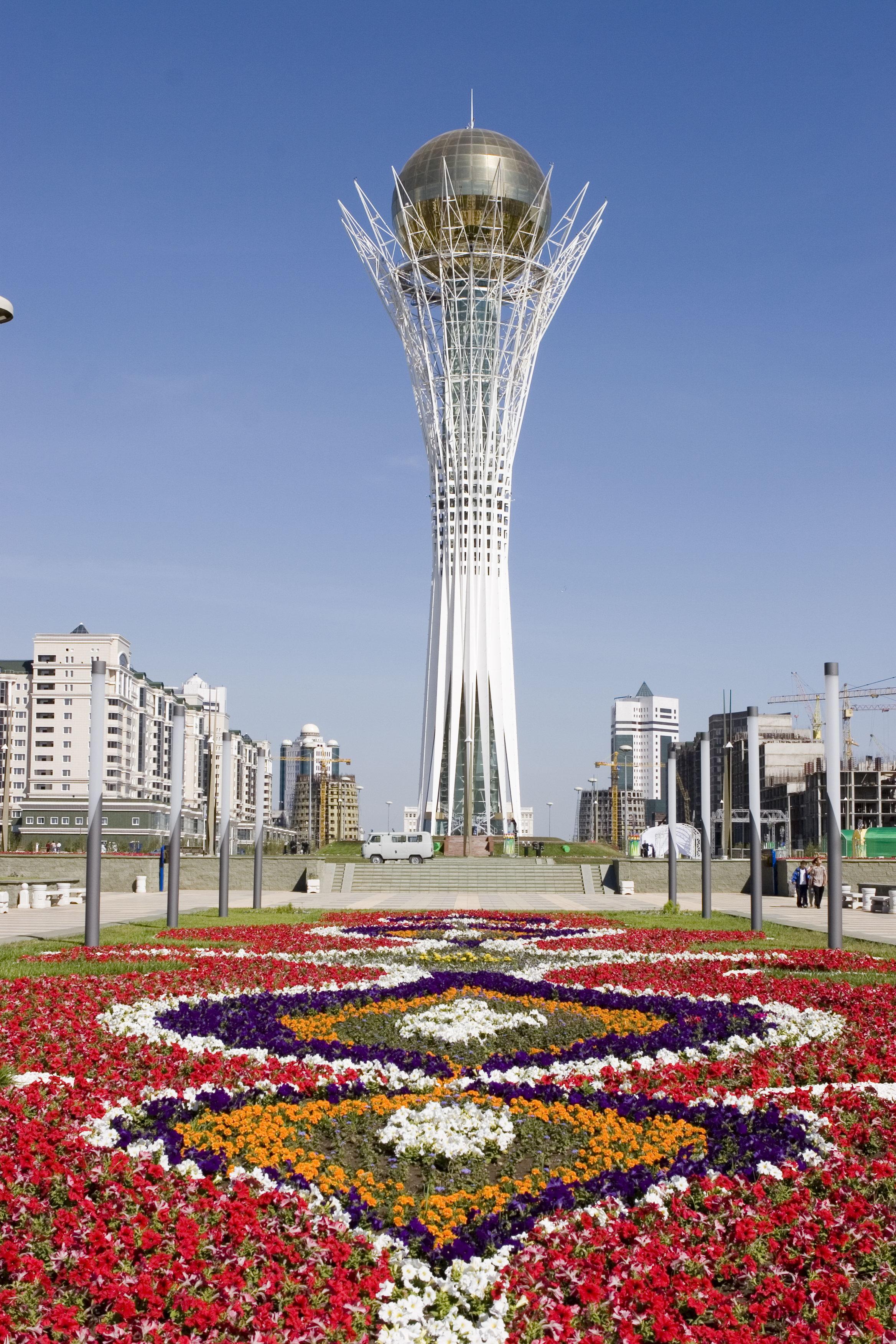 Астана столица Республики Казахстан Официальный сайт  Астана столица Республики Казахстан