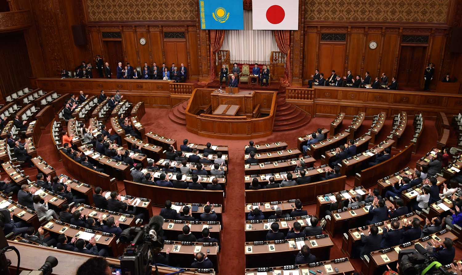 Speech at the national diet parliament of japan for Parliament site